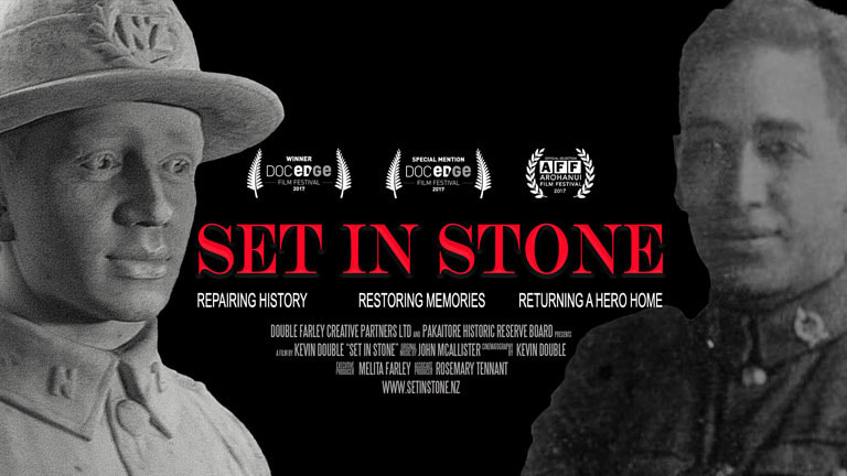 Set In Stone poster landscape with winning and selection laurels October 2017